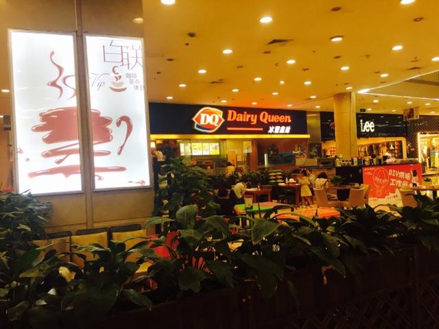 百联VIP咖啡(百联上海城购物中心店)