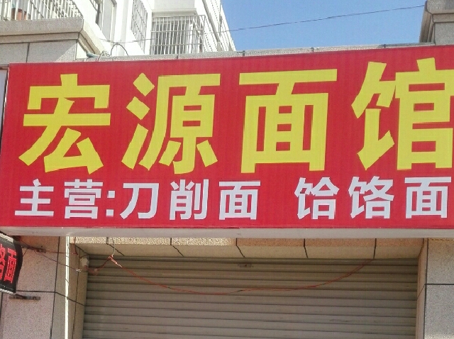 梵榕瑜伽(金山分店)
