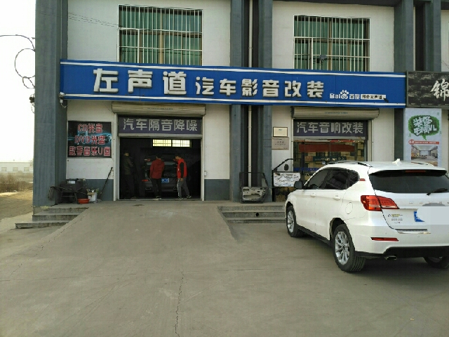 朱龙杂货店