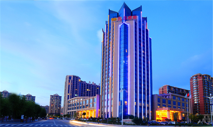 永昌国际水疗中心