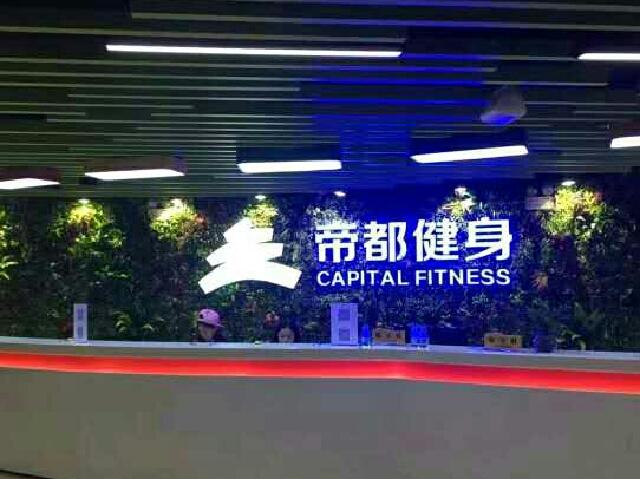 奥远龙湖游泳健身会所(鲁谷京西店)