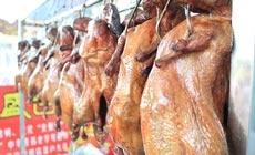 老北京果木烤鸭(太原街店)