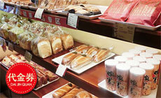 金门饼家(巩义店)