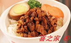 喜之家台湾牛肉面(安达街店)