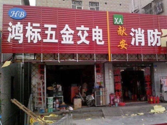 阳光鲜花店