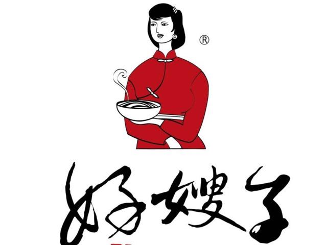 好嫂子刀削面(牡丹园店)