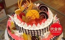 麦乡村蛋糕坊
