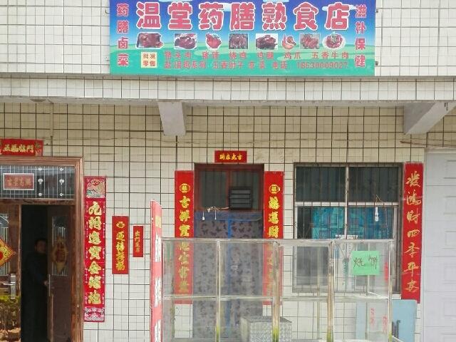 韦博英语(松江万达中心店)