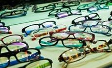 康明眼镜(新大路店)