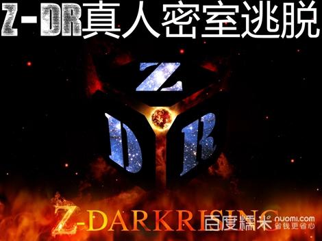 Z-Dark Rising