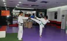 中华跆拳道馆