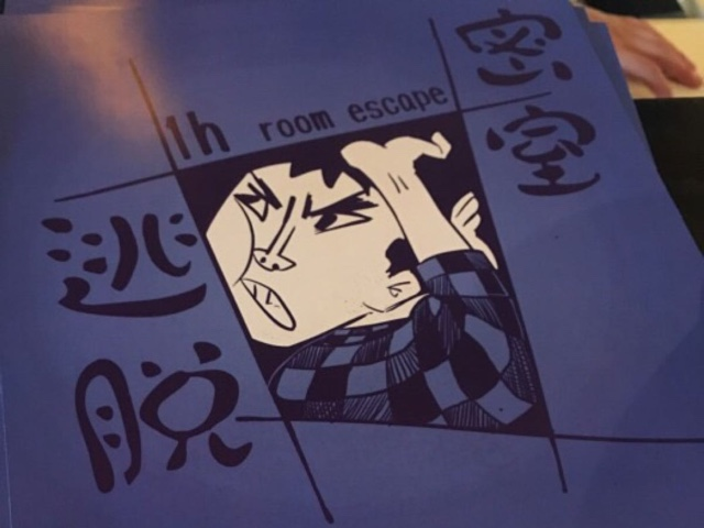 1h剧情密室※狼人杀桌游club
