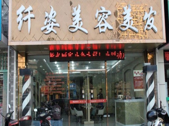 鱼乐圈烤鱼之家(APM店)