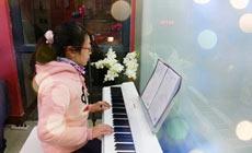 五指钢琴吧(大行宫店)