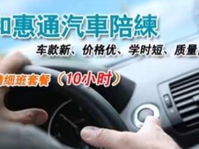 颐和惠通汽车技术服务有限公司(东四店)