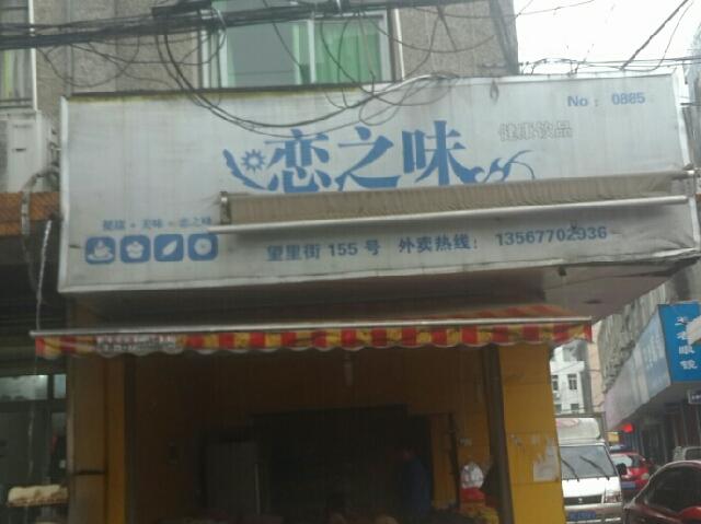 蓝天宇宾馆