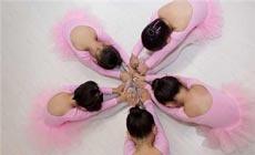 舞show舞蹈工作室
