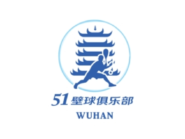 51壁球俱乐部(湖大店)