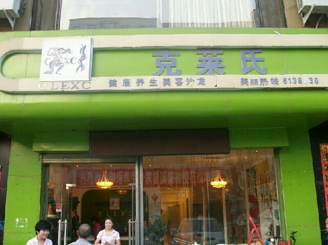 蟹庄缘阳澄湖大闸蟹(威海专卖店)