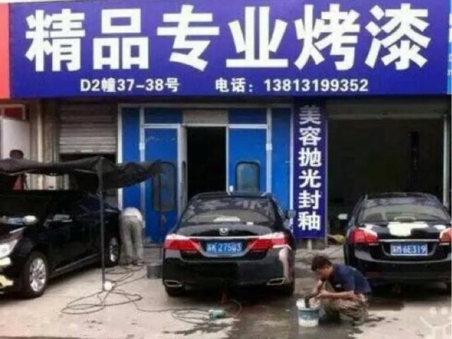 上海中佑肛肠医院
