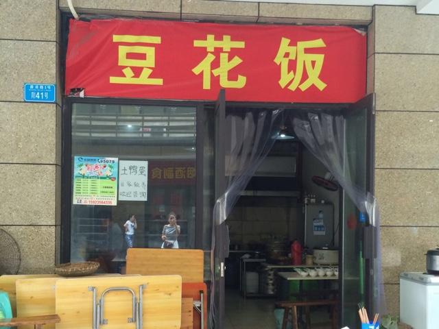 桔子摄影(徐汇国际旗舰店)