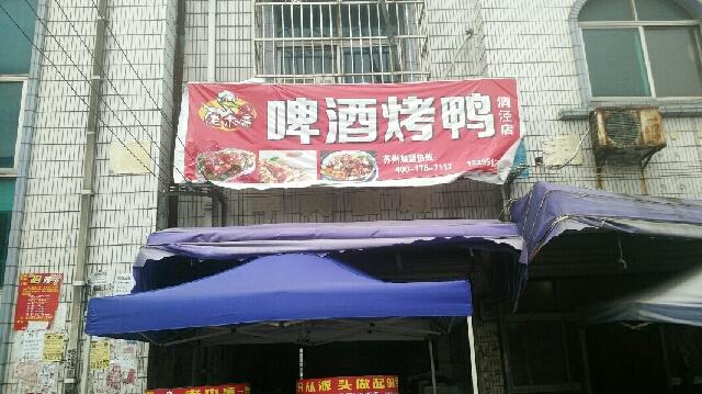 pisen品胜(威海文登宋村门店)