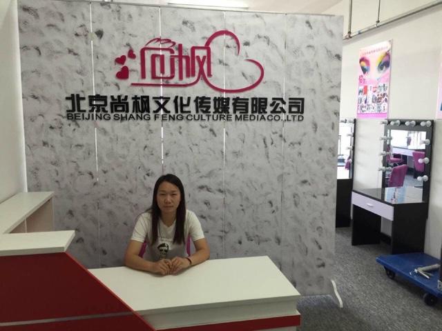 北京尚枫文化传媒有限公司