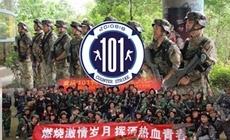 101真人CS(巴南店)