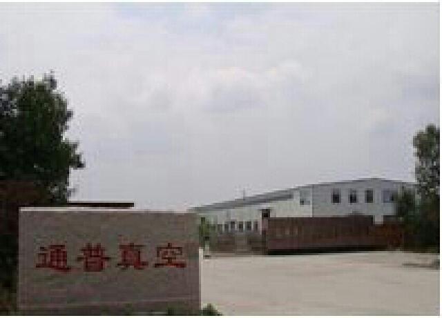 淄博通普真空设备有限公司(淄博店)