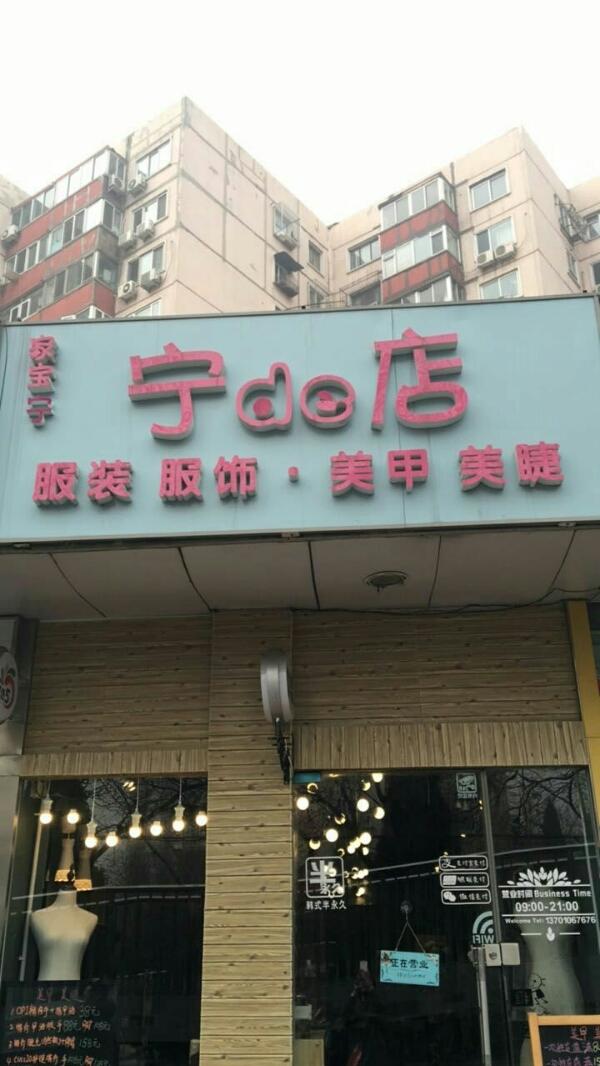 谦和家政服务(金牛山店)