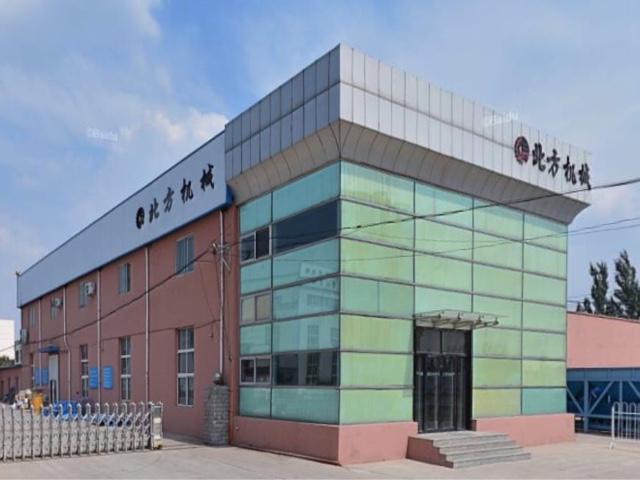 皇家动物医院
