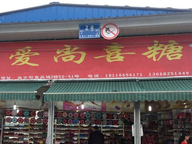 杭州玛奇朵婚纱摄影机构(滨江店)