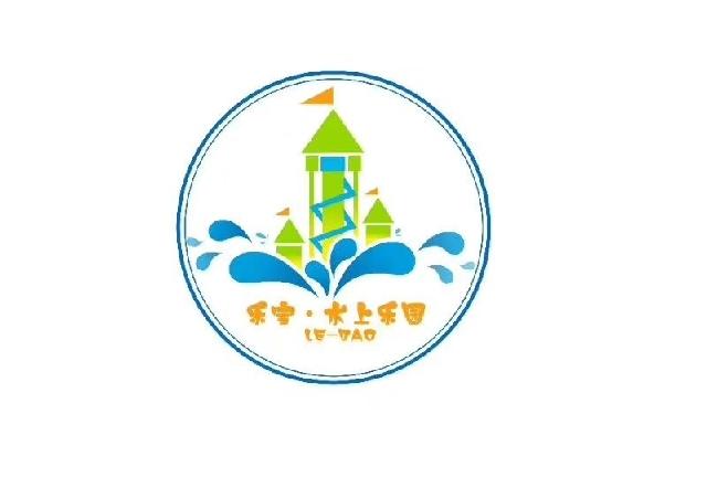 乐宝水上乐园(巩义店)