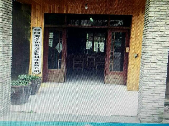 莱彩艺术教育(大观园店)