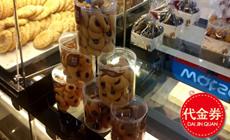 麦香蛋糕(通胜商厦店)