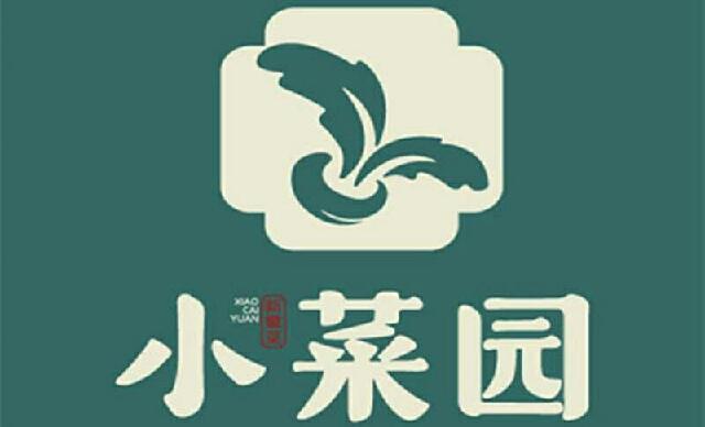 小菜园(旗舰店)电话,地址,营业时间(图)-铜陵长江路图片