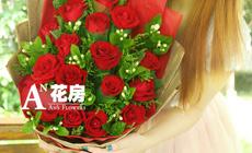 花房An's flowers