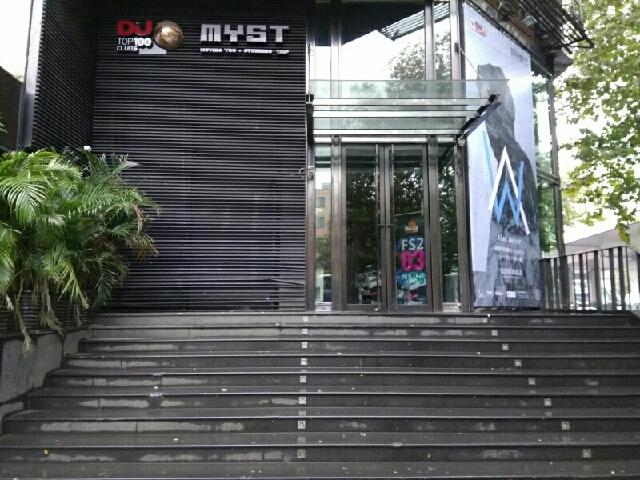 MYST酒吧(近延安饭店)
