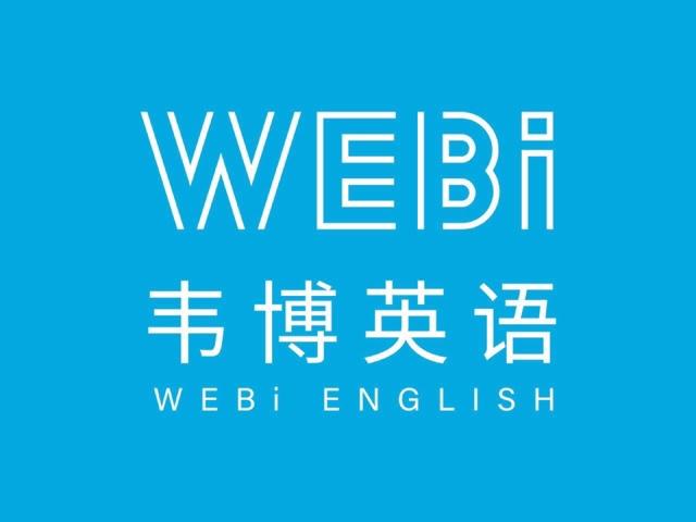 韦博国际英语(经四路万达中心店)