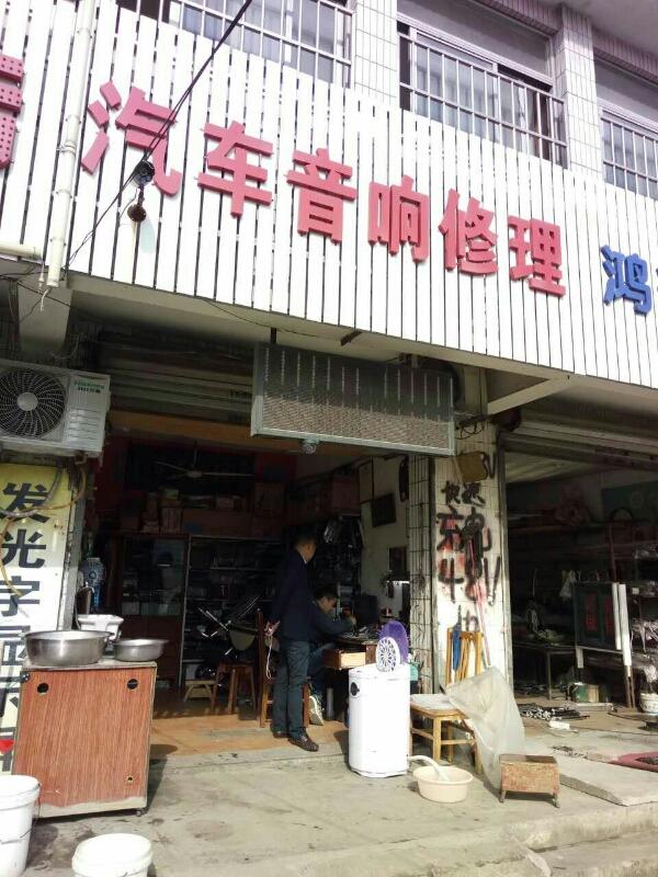 新味觉烘焙小屋(五里店店)