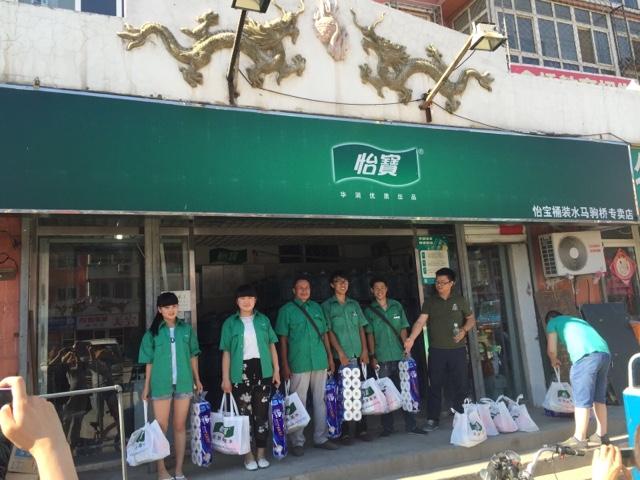 华润怡宝桶装水(马驹桥店)