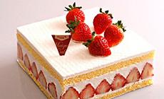 7点自造蛋糕3选1