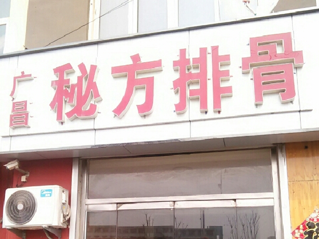 大奶牛鲜奶坊(经六路店)
