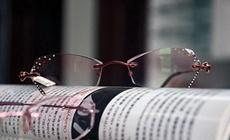 珍视博眼镜