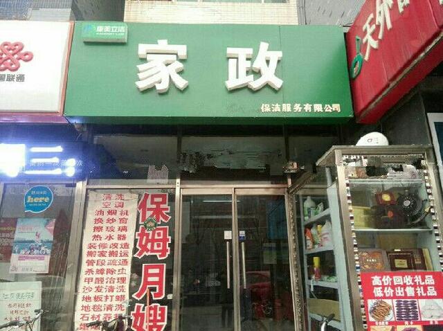 香薇妮丝女子减肥院(郑州二七店)