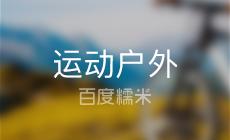 雅马哈摩托车专卖(泉港栖霞店)
