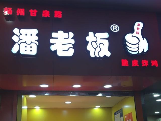 茶叔(溪美店)