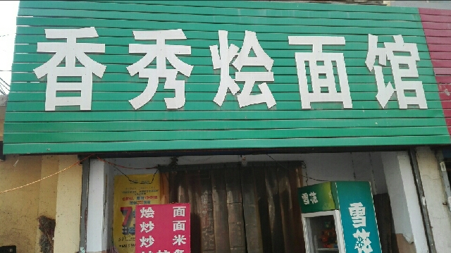 润世康健(望京店)