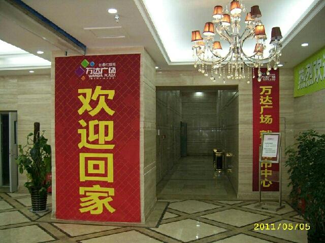 长春雅仕酒店式公寓(红旗街店)