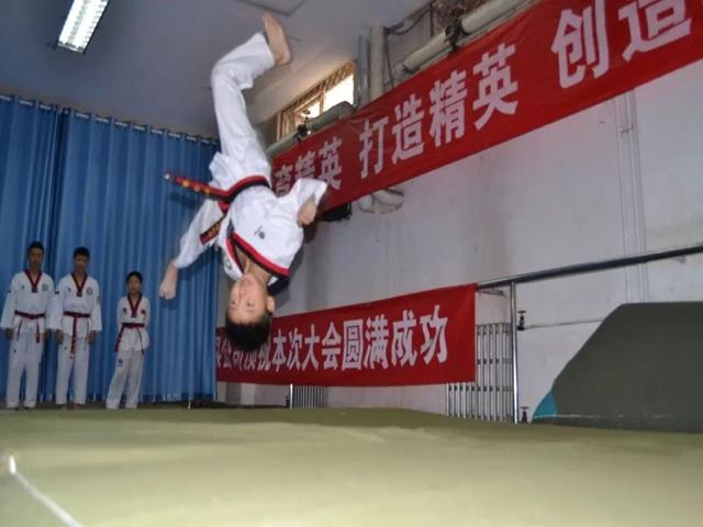 汉都跆拳道连锁俱乐部(传媒大学店)